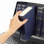 librería virtual1